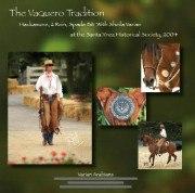 Varian Vaqero DVD